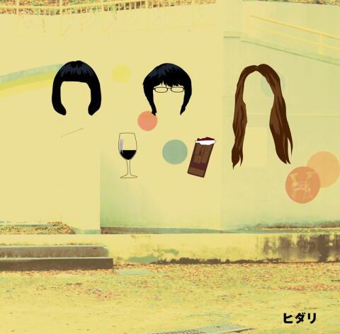 テストアルバム2